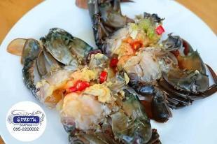 ลุงหมาน อาหารทะเล ปูม้านึ่ง กุ้งเผา เดลิเวอรี่ ขอนแก่น