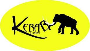 Kebab U Mamuta