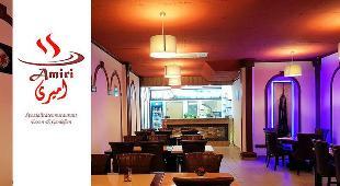 Restaurant Amiri