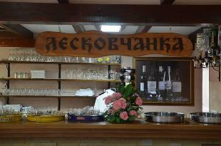 Leskovcanka