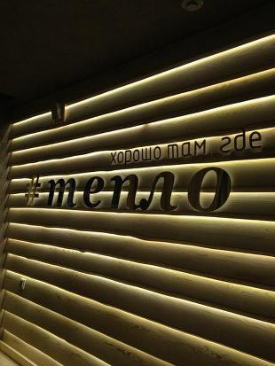 Teplo Cafe