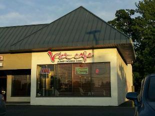 Bien Hoa Restaurant