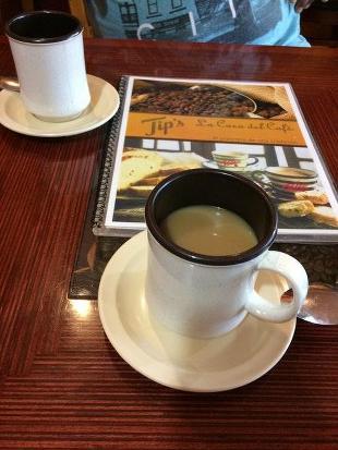 Tips La Casa del Cafe