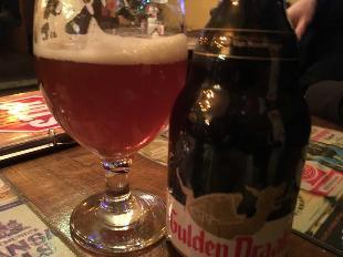 BeerStop