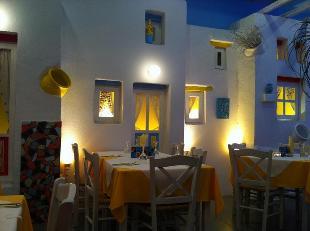 Kostas Village Taverna