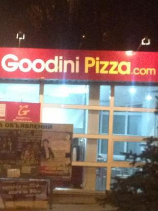 Goodini Pizza