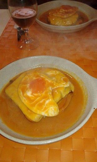 Pasta D'ouro