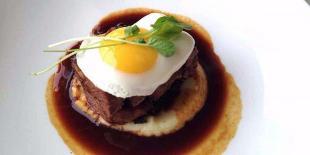 Flagstaff House Restaurant