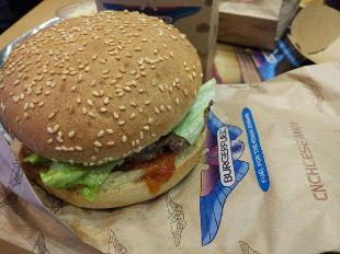 BurgerFuel