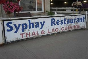 Syphay