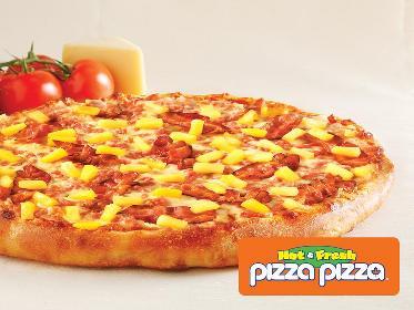 Pizza Pizza 561 Hespeler Rd In Cambridge Restaurant Menu