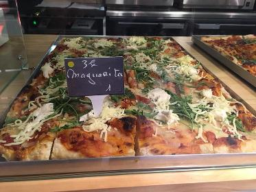 Pizza Madla