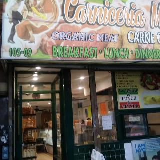 Carniceria Mexicana 10509 Northern Blvd In New York City