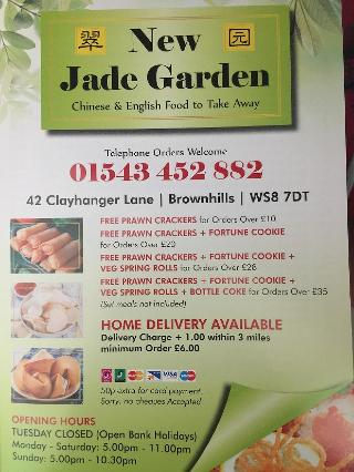 new jade garden in Brownhills - Restaurant reviews