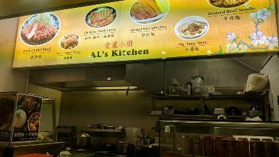 Al S Kitchen In Hurstville Restaurant Reviews