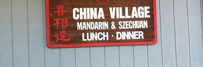 China Village In Dublin Restaurant Menu And Reviews