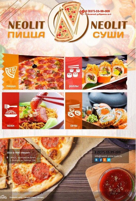 гниль томатов макет меню суши пицца фото женщина, наверняка хотя