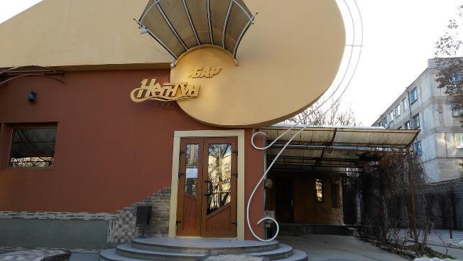 что сумасшедшая волгоград ресторан нептун старые фото городскую