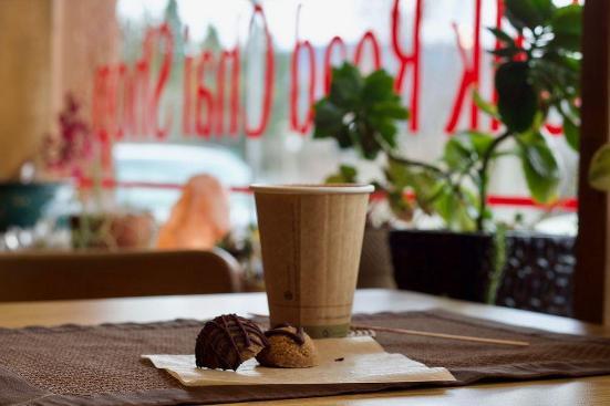 silk road chai shop - 551×367