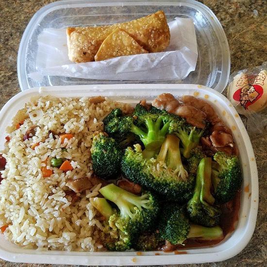 China Wok Restaurant: China Wok In Plainfield