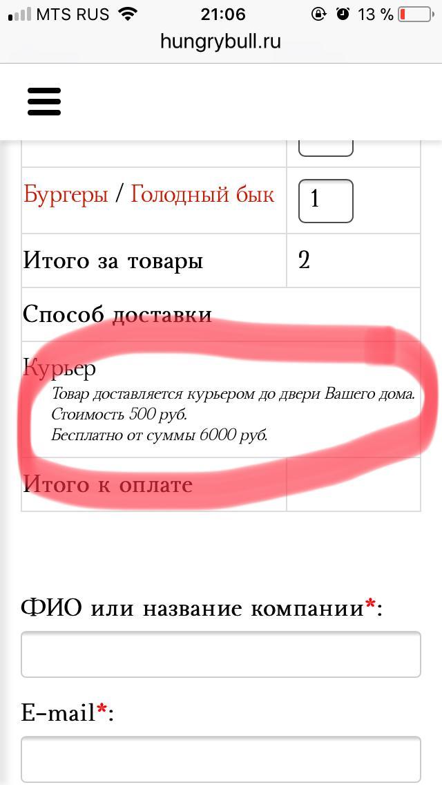 Spice бот телеграм Казань LSD отзывы Ульяновск