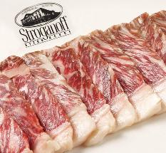 Stroganoff Steak House